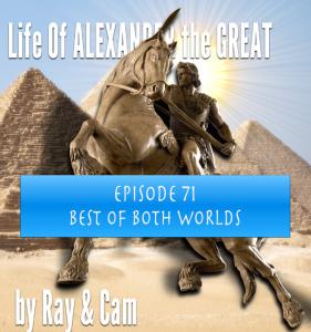 alexander art 71